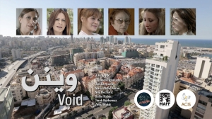VOID_banner_Hemsidan1